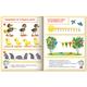 Книжка-пособие А5, 8 л., HATBER с наклейками, Тесты по математике, «Счет»
