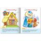 Книжка-пособие А5, 8 л., HATBER, говорушки, «Пословицы»
