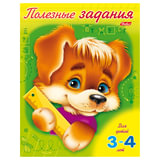 Книжка-пособие А5, 8 л., HATBER, «Полезные задания», для детей 3-4 лет, 8Кц5 10275