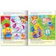 Книжка-пособие А5, 8 л., HATBER, «Развитие воображения», для детей 4-5 лет