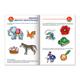 Книжка-пособие А5, 8 л., HATBER, Тестовые задания для детей, «Развитие речи», для 3-4 лет