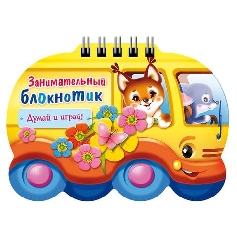 Книжка-пособие А6, 16 л., HATBER, Занимательный блокнотик, гребень, «Автобус», 16Кц6гр 14427
