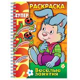 Книжка-раскраска А4, 32 л., HATBER, Супер-Раскраска, гребень, «Занятия Зайка», 32Р4гр 06478