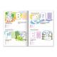 Книжка-раскраска А4, 8 л., HATBER, с наклейками, Буквы и цифры, «Печатные буквы»