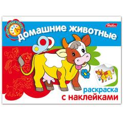 Книжка-раскраска А5, 4 л., HATBER, с наклейками, Мои первые уроки, «Домашние животные», 4Р5н 05824