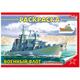 Книжка-раскраска А5, 4 л., HATBER с наклейками, Техника, «Военный флот»