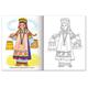 Книжка-раскраска А5, 8 л., HATBER, Первые уроки, «Народные костюмы»