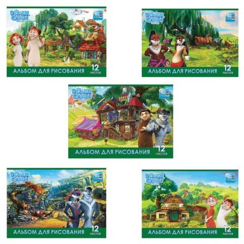 Альбом для рисования, 12 л., HATBER, обложка мелованный картон, 100 г/<wbr/>м<sup>2</sup>, 4D-игра, «Волки и овцы», 12А4В