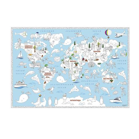 """Карта-раскраска """"Обитатели Земли"""", 101х69 см"""