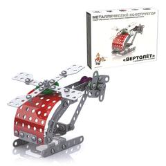 Конструктор металлический «Вертолет», с подвижными деталями, 121 элемент, «Десятое королевство»