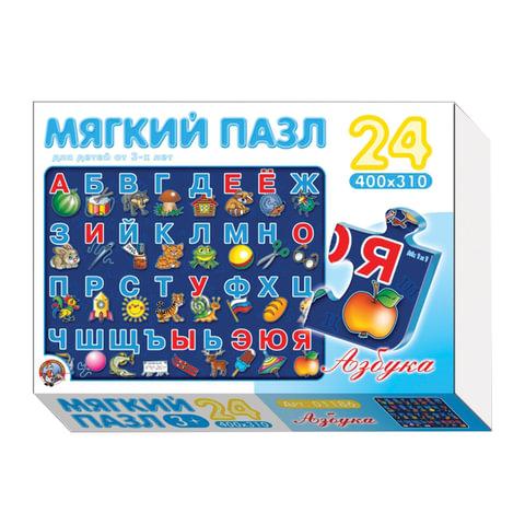 """Пазл мягкий """"Азбука"""", 24 элемента, 40х31 см, вспененный полиэтилен, """"Десятое королевство"""""""