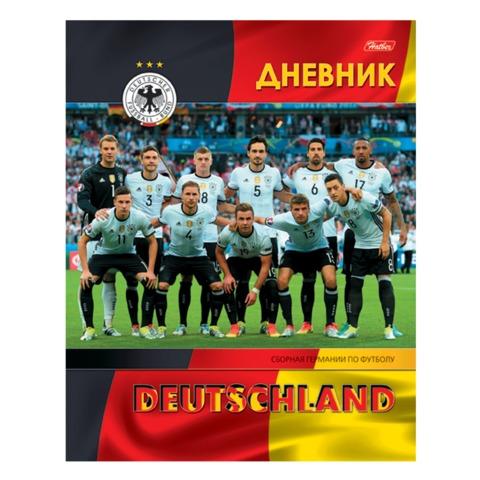"""Дневник для 1-11 классов, твердый, ламинированная обложка, HATBER, Футбол — сборная Германии"""""""