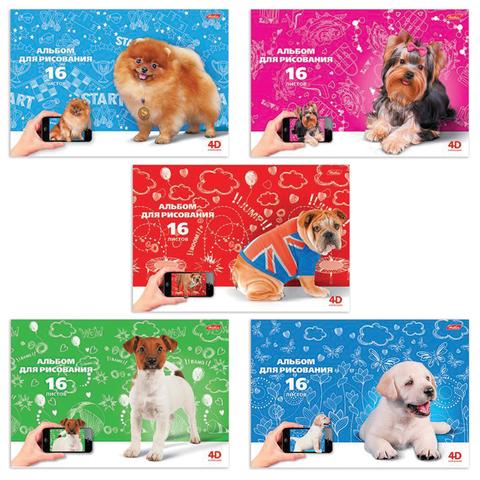 """Альбом для рисования, 16 л., HATBER, обложка мелованный картон, 100 г/м2, """"Живые 4D Озорные собачки"""", 16А4В"""
