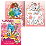 Книжка-раскраска А5, 8 л., HATBER, с наклейками, для девочек, «Азбука, Принцессы», 8Рц5нбл 15486