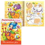 Книжка-раскраска А5, 8 л., HATBER, с наклейками, для девочек, «Азбука, Феи»