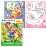 Книжка-раскраска А5, 8 л., HATBER, с наклейками, для девочек, «Азбука, Эльфы»