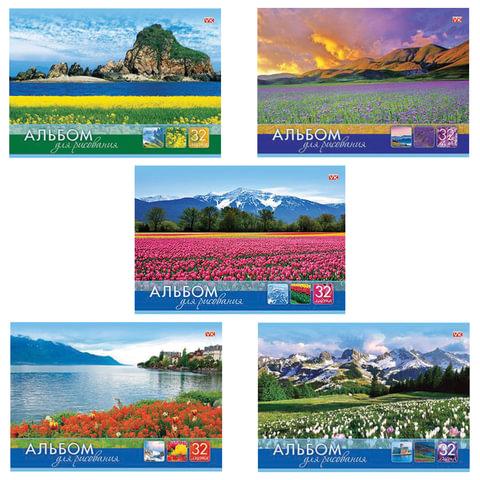 """Альбом для рисования, 32 л., HATBER VK, обложка мелованный картон, 100 г/м2, """"Мир в цветах"""" (5 видов), 32А4С"""