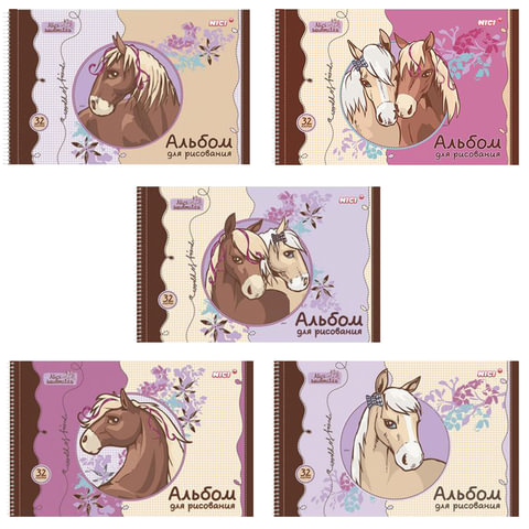 """Альбом для рисования, 32 л., HATBER, спираль, обложка мелованный картон, 100 г/м2, """"Лошадки-(NICI)"""", 32А4Всп"""