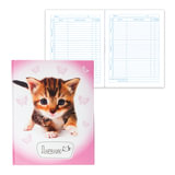 Дневник для 1-4 классов, твердый, BRAUBERG, выборочный лак, «Котенок»