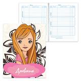 Дневник для 1-4 классов, твердый, BRAUBERG, ламинированная обложка, «Девочка»