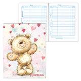 Дневник для 1-4 классов, твердый, BRAUBERG (БРАУБЕРГ), ламинированная обложка, «Медвежонок»