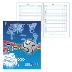 Дневник для 1-4 классов, твердый, BRAUBERG, ламинированная обложка, «Футбол»