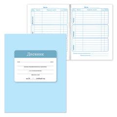 Дневник для 1-4 классов, твердый, BRAUBERG, ламинированная обложка, «Однотонный»