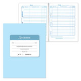Дневник для 1-4 классов, твердый, BRAUBERG (БРАУБЕРГ), ламинированная обложка, «Однотонный»