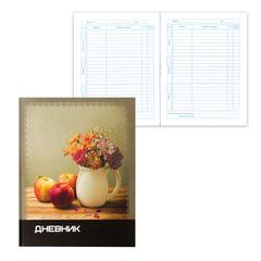 Дневник для 5-11 классов, твердый, BRAUBERG, блестки, «Нежные цветы»