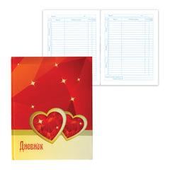 Дневник для 5-11 классов, твердый, BRAUBERG, блестки, «Два сердца»