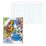 Дневник для 5-11 классов, твердый, BRAUBERG (БРАУБЕРГ), блестки, «Райские птицы»