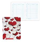 Дневник для 5-11 классов, твердый, BRAUBERG (БРАУБЕРГ), блестки, «Сердечки»