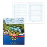 Дневник для 5-11 классов, твердый, BRAUBERG (БРАУБЕРГ), выборочный лак, «Родные просторы 2»