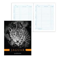 Дневник для 5-11 классов, твердый, BRAUBERG, ламинированная обложка, «Ягуар»