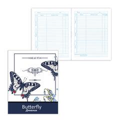 Дневник для 5-11 классов, твердый, BRAUBERG, ламинированная обложка, «Прекрасные бабочки»