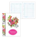 Дневник для 5-11 классов, твердый, BRAUBERG (БРАУБЕРГ), ламинированная обложка, «Прекрасные цветы»