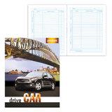 Дневник для 5-11 классов, твердый, BRAUBERG, ламинированная обложка, «Автомобиль мечты»