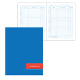 Дневник для 5-11 классов, твердый, BRAUBERG, ламинированная обложка, «Однотонный синий»