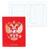 Дневник для 5-11 классов, твердый, BRAUBERG (БРАУБЕРГ), «Российская символика»