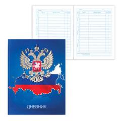 Дневник для 5-11 классов, твердый, BRAUBERG, фольга, «Россия 2»
