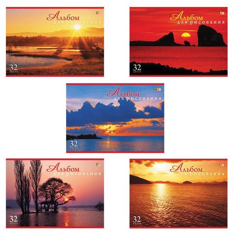 """Альбом для рисования, 32 л., HATBER VK, обложка мелованный картон, 100 г/м2, """"Закаты"""" (5 видов), 32А4С"""