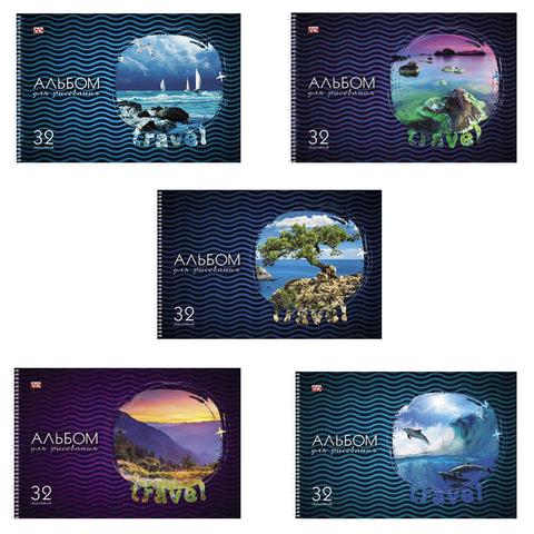"""Альбом для рисования, 32 л., HATBER VK, спираль, обложка мелованный картон, 100 г/м2, """"Путешествия"""" (5 видов), 32А4Ссп"""