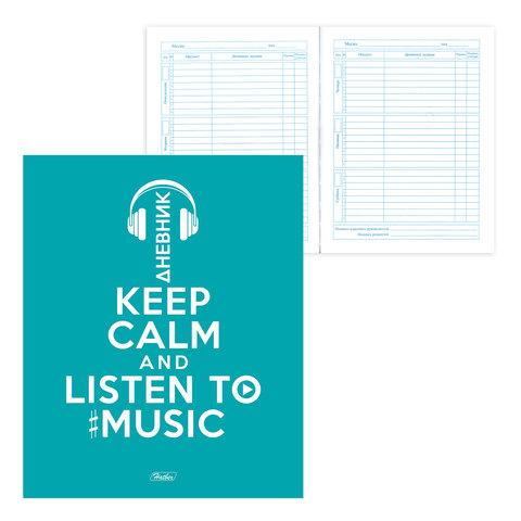 """Дневник для 1-11 классов, интегральный, ламинированная обложка, HATBER, """"KEEP CALM"""", 40ДL5В 16008"""