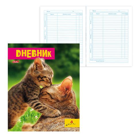"""Дневник для 1-11 классов, интегральный, ламинированная обложка, """"Милашки-(AVANTI)"""", 40ДL5В 15959"""