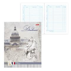 Дневник для 1-11 классов, интегральный, ламинированная обложка, HATBER, «Уголки Парижа», 40ДL5В 15997