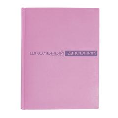 Дневник для 1-11 классов, обложка кожзаменитель, термотиснение, АЛЬТ, «VELVET» (пастельный розовый)