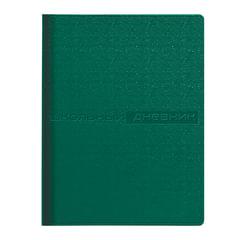 Дневник для 1-11 классов, обложка кожзаменитель, термотиснение, АЛЬТ, «Velvet Cosmo» (зеленый)