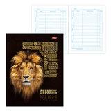 Дневник для 1-11 классов, твердый, 3D-фольга-лак, HATBER, «King Lion», 40ДТ5офлВ 15913