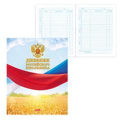 Дневник для 1-11 классов, твердый, ламинированная обложка, HATBER, «Российского школьника», 40ДТ5В 16142