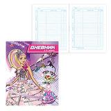 Дневник для 1-4 классов, интегральный, ламинированная обложка, HATBER, «Барби» («Barbie»), 48ДмL5В 15729